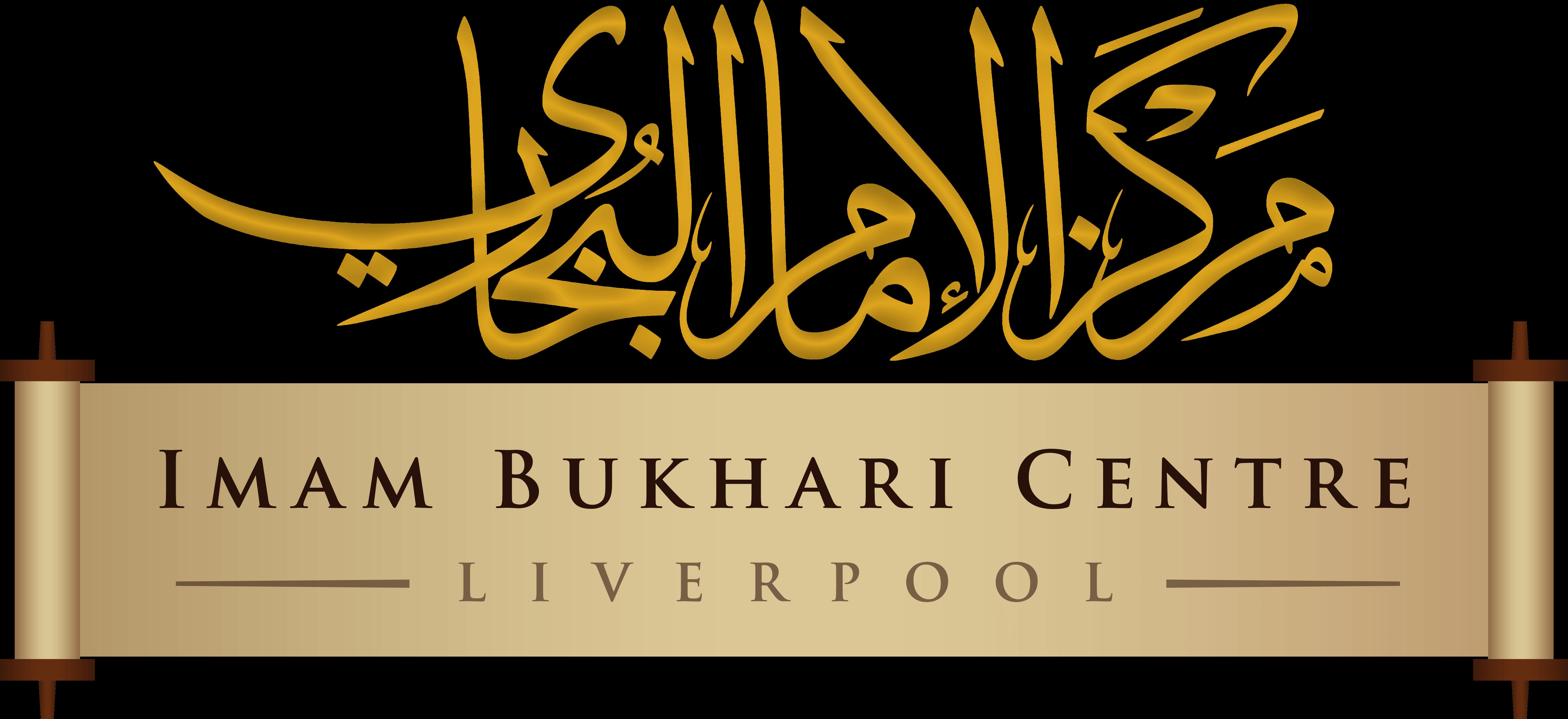Markaz Bukhari Liverpool